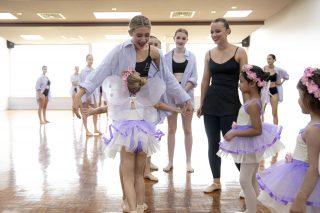 FORM DANCE STUDIOS